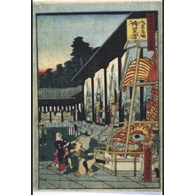 Ikkei: A Selection of Thirty-six Amusing Views of Famous Places in Tokyo: The Exposition at Motoshohezaka - Edo Tokyo Museum