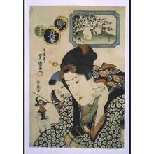 Utagawa Toyoshige: Eastern Elegance, The Twelve Zodiac Animals: The Dog - Edo Tokyo Museum