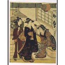 KITAO Masanobu: Eight Views of Ryogoku Today: Sunset at Yagenbori - 江戸東京博物館