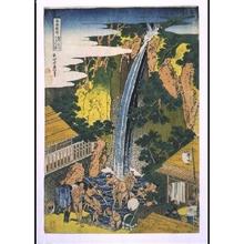 Katsushika Hokusai: A Journey to the Waterfalls of All the Provinces: The Roben Falls at Oyama in Sagami - Edo Tokyo Museum