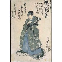 Utagawa Kuniyasu: Memorial Portrait of the Kabuki Actor Segawa Kikunojo V - Edo Tokyo Museum