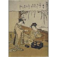 磯田湖龍齋: Eight Views of the Beauties of the Yoshiwara: In the Fan Shop (Karuta) - 江戸東京博物館