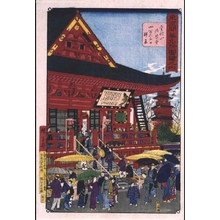 Utagawa Hiroshige III: Famous Views of Modern Tokyo: Crowds of Worshippers at the Kinryuzan Sensoji Temple on the Day of 46,000 Blessings - Edo Tokyo Museum