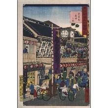 Utagawa Hiroshige III: Famous Views of Modern Tokyo: The Shin-Tomiza Theater - Edo Tokyo Museum