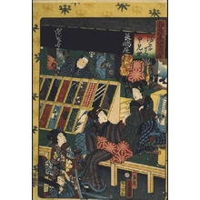 Ochiai Yoshiiku: Beauties of Edo: Shops Lining the Approach to the Asakusa Temple - Edo Tokyo Museum