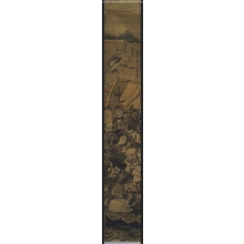 Kitao Shigemasa: Seven Gods of Good Fortune - Edo Tokyo Museum