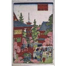 歌川国政: Famous Views of Tokyo: The Kinryu Temple in Asakusa - 江戸東京博物館