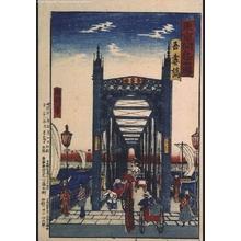 歌川国利: Famous Views of Modern Tokyo: Azuma Bridge - 江戸東京博物館