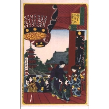 歌川国利: Famous Views of Tokyo: Main Gate to the Kinryuzan Temple in Asakusa - 江戸東京博物館