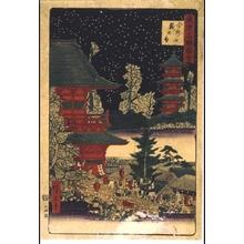 Utagawa Hiroshige III: Famous Views of Tokyo: The Year-end Fair at the Kinryuzan Temple - Edo Tokyo Museum