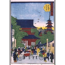 歌川国利: Famous Modern Views: The Kinryuzan Sensoji Temple - 江戸東京博物館