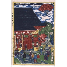 歌川国利: Famous Views of Ever-Growing Tokyo: The Kinryuzan Sensoji Temple - 江戸東京博物館