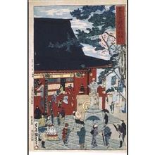 UTAGAWA Kuninao: Famous Views of Tokyo: The Kinryuzan Temple in Asakusa - Edo Tokyo Museum