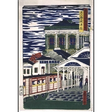Utagawa Hiroshige III: True Views of Tokyo: The Railway Station at shinbashi - Edo Tokyo Museum
