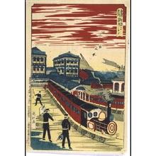 歌川国利: Famous Views of Tokyo: shinbashi Station - 江戸東京博物館