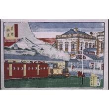 Utagawa Kunitoshi: Famous Views of Tokyo: The Railway at shinbashi - Edo Tokyo Museum