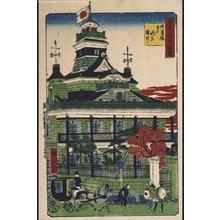 Utagawa Hiroshige III: Famous Views of Tokyo: First National Bank of Japan Near Navy Bridge - Edo Tokyo Museum