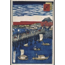 歌川房種: Famous Views of Tokyo: Ryogoku Bridge - 江戸東京博物館