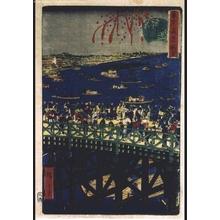 三代目歌川広重: True Views of Tokyo: Fireworks at Ryogoku Bridge - 江戸東京博物館