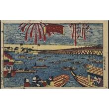 UTAGAWA Shigekiyo: Famous Views of Tokyo: Ryogoku Bridge - Edo Tokyo Museum