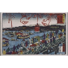 歌川国利: Famous Views of Tokyo: Fireworks at Ryogoku Bridge - 江戸東京博物館