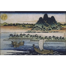 Yashima Gakutei: Eight Views of Mt. Shin and the Aji River, Osaka - Edo Tokyo Museum