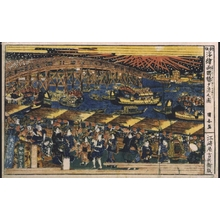 Utagawa Kuniyasu: Perspective print of Ryogoku Bridge in the Cool of the Evening - Edo Tokyo Museum