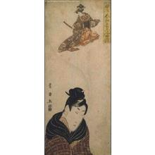 Utagawa Toyokuni I: Osagawa Tsuneyo II as Nagi-no-Ha in Kinoene Spring Kyogen: The Pillow of Kontan - Edo Tokyo Museum