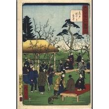 Utagawa Hiroshige III: Famous Views of Modern Tokyo: In the Kameido Plum Garden - Edo Tokyo Museum