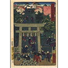 Utagawa Hiroshige III: Famous Views of Modern Tokyo: At the Foot of Atago Shrine in Shiba - Edo Tokyo Museum