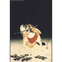 SYUNBAISAI Hokuei: Kabuki Actors: Arashi Rikan II as Danshichi Kurobei - Edo Tokyo Museum