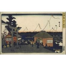 歌川広重: Famous Views of Edo: The Yushima Tenjin Shrine - 江戸東京博物館
