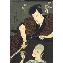 Utagawa Kuniyoshi: The Ghost of Oiwa and Kamiya Iemon - Edo Tokyo Museum