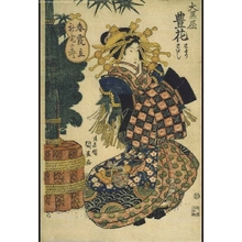 UTAGAWA Kuninao: The Courtesan Toyohana of the Daikokuya at New Year�fs - 江戸東京博物館