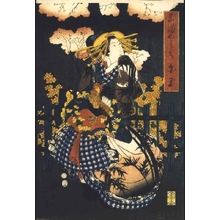 UTAGAWA Kunisato: The Courtesan Shiratama of the Miuraya - Edo Tokyo Museum