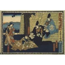 落合芳幾: Introduction to Chushingura - 江戸東京博物館