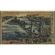 Utagawa Kuniyasu: Perspective print: Shinobazu Pond and Benzaiten Shrine - Edo Tokyo Museum