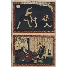 Utagawa Kunimasa: Japan�fs Illustrated Newspaper, Issue 1 - Edo Tokyo Museum