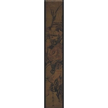 喜多川歌麿: The Deity Ebisu - 江戸東京博物館