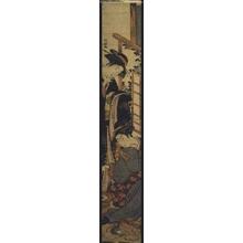 KITAO Masanobu: Two Beauties - Edo Tokyo Museum