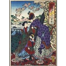 Toyohara Chikanobu: Tokyo Pleasures: Women in Western Dress - Edo Tokyo Museum