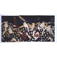 歌川国輝: At Nihonbashi, Starting the Oyama Pilgrimage - 江戸東京博物館