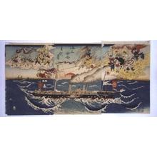 UTAGAWA Chikamaro: Safety on the Seas - 江戸東京博物館
