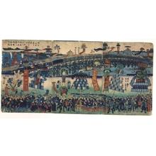 Utagawa Hiroshige III: The Odawara Doryu Shrine Festival from II:20, 1871, at the Ekoin Temple in Ryogoku - Edo Tokyo Museum