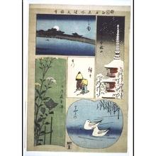 Utagawa Hiroshige: Famous Edo Sights: Kinryuzan Temple in Asakusa, Mimeguri, the Kaminarimon Gate, Sumida River, and Mukojima Garden - Edo Tokyo Museum