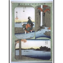 Utagawa Hiroshige: Famous Edo Sights: Shellfish Gathering at Low Tide at Shinagawa and the Masaki Inari Shrine in the Suijin Grove - Edo Tokyo Museum