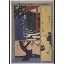 Utagawa Hiroshige: Famous Edo Sights: Fish Seller at Nihonbashi, Flower Viewing at Ueno, Fudo Falls at Meguro, Maple Leaves at Kaianji Temple - Edo Tokyo Museum