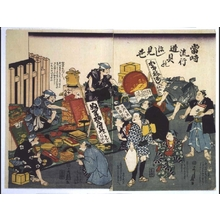 UTAGAWA Yoshihuji: Stall Selling Fashionable Gear - Edo Tokyo Museum