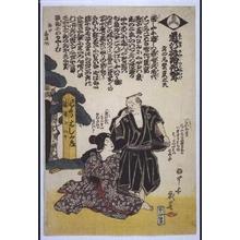 RYOKO: Parting Words - 江戸東京博物館