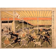 Kitao Masayoshi: Perspective print: Chushingura, Act 11, the Night Attack - Edo Tokyo Museum